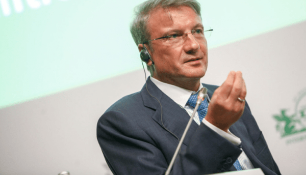 Герман Греф призывает не спешить с регулированием криптовалют