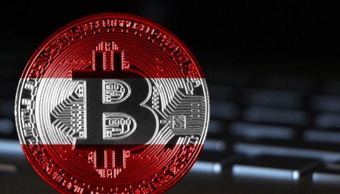 Австрия намерена регулировать биткоин подобно золоту или деривативам