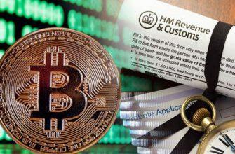Два законных способа включить криптовалюту в наследство