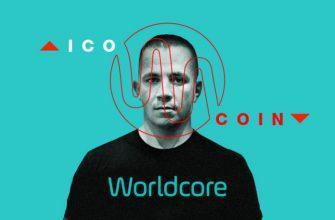 В Москве задержан предполагаемый организатор ICO WorldCore Павел Крымов