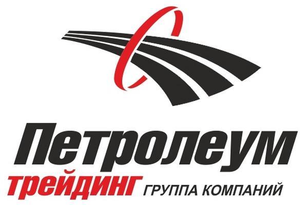 В России проведены первые сделки с нефтепродуктами на блокчейне