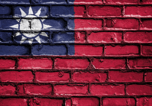 Полиция Тайваня задержала четырех подозреваемых в ограблении с похищением биткоинов