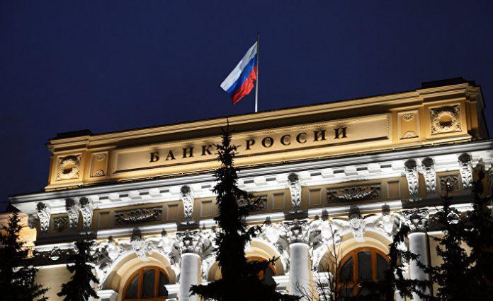 Банк России: криптоактивы не угрожают финансовой стабильности страны