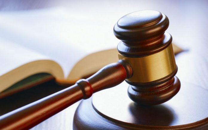 Федеральный судья США: биткоин и другие криптовалюты являются товаром