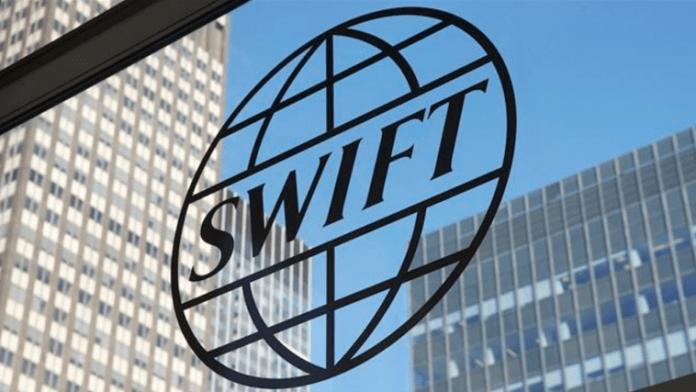 Система SWIFT успешно протестировала DLT-решение для корреспондентских счетов
