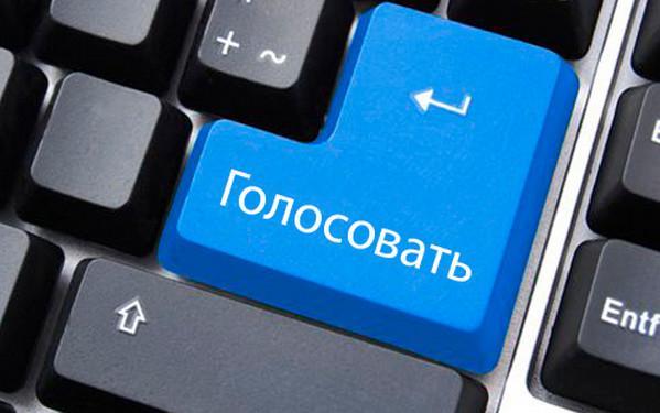 ВЦИОМ проведет exit poll на выборах с использованием блокчейн-технологий
