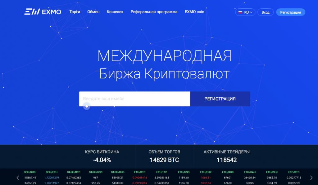 где купить криптовалюту за рубли