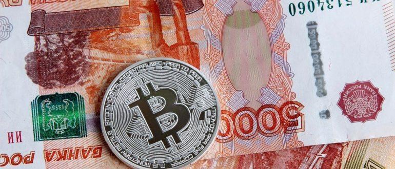 Разбираемся как и где купить криптовалюту за рубли, чтобы не допустить ошибок