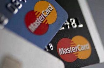 Mastercard патентует технологию анонимных криптовалютных транзакций
