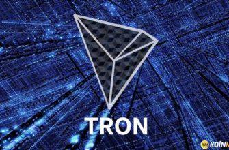 Криптовалюта Трон (TRX)