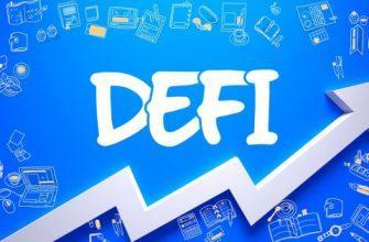 TrustSwap продвигает рынок DeFi вперед с помощью полезных функций