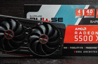 AMD RX 5500 XT 8GB