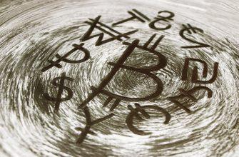 Ралли биткойнов обусловлено не только институциональными факторами, развивающиеся рынки голосуют за революцию