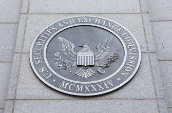 SEC назначает нового председателя - последствия для биткойнов, Ripple и криптовалюты