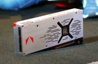 Видеокарта AMD RX Vega 64 в майнинге