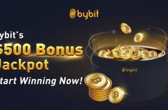 Новая реферальная программа на бирже Bybit  + БОНУС 10$